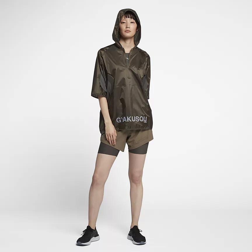 Nike x Undercover Gyakusou